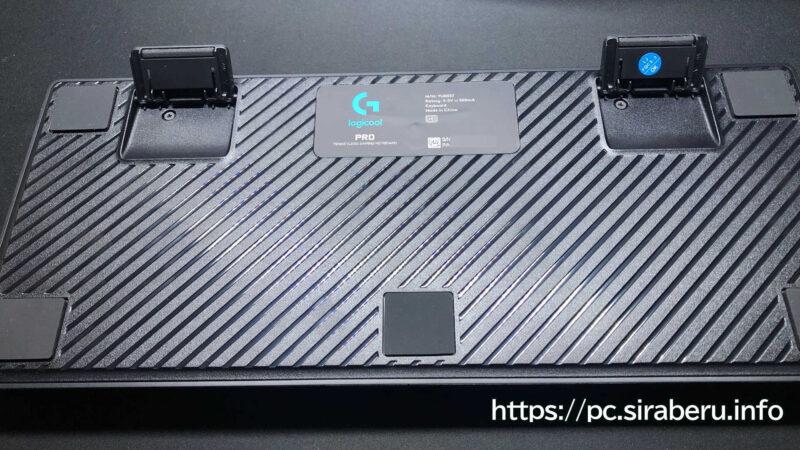 「G PRO X」 ゲーミングキーボード(G-PKB-002)の底面