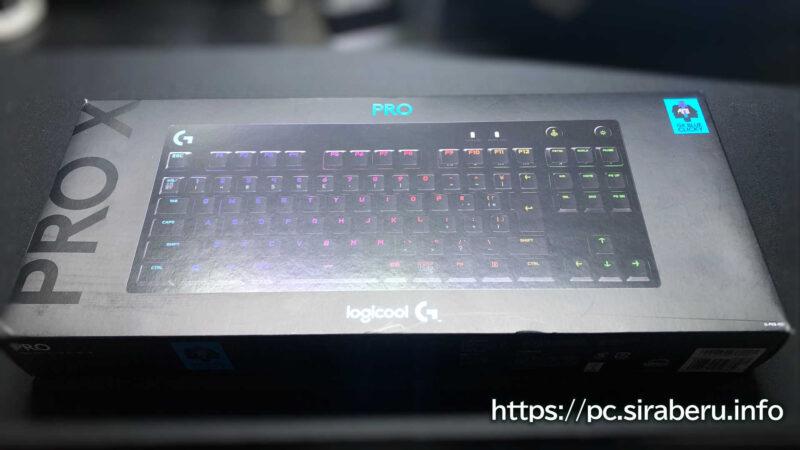 「G PRO X」 ゲーミングキーボード(G-PKB-002)パッケージ外観