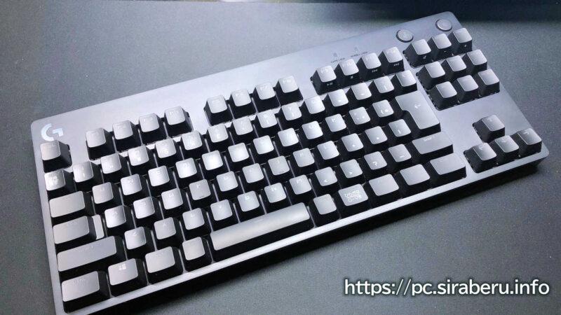 logicool「G PRO X」 ゲーミングキーボード(G-PKB-002)の特長やスペック