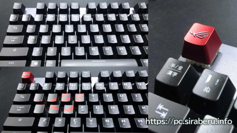 ASUS ROG「STRIX SCOPE TKL」ゲーミングキーボードに装着