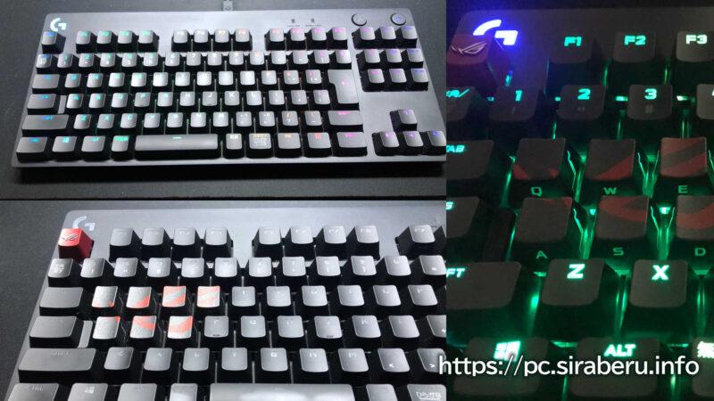 ロジクール「G PRO X」 ゲーミングキーボード(G-PKB-002)に装着