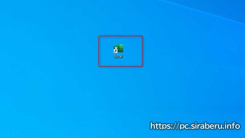 デスクトップ上にアプリのショートカットが作成された