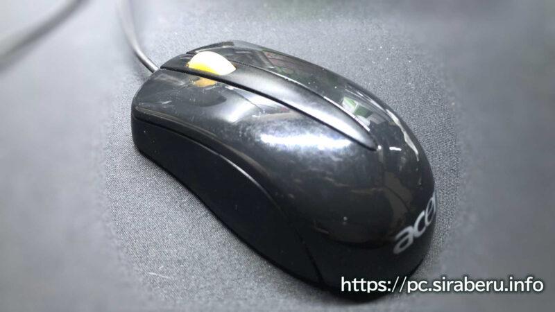 Acer光学式小型有線マウスのクリーニング後グ