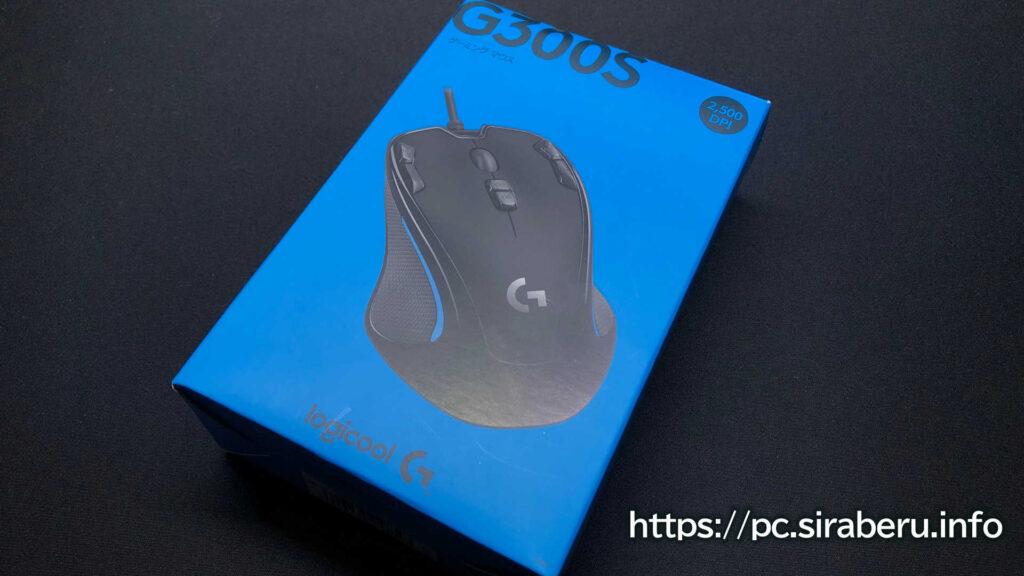 logicool 「G300Sr」ゲーミングマウスのレビュー!価格は安いが多ボタンなので仕事にも使える!