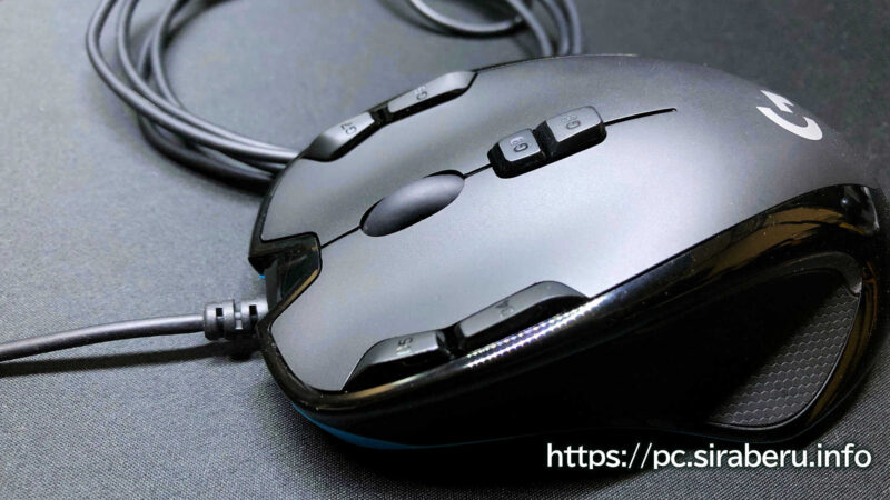 左右対称のコンパクトなマウス