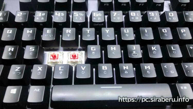 メカニカルキーボードのキートップは外した状態