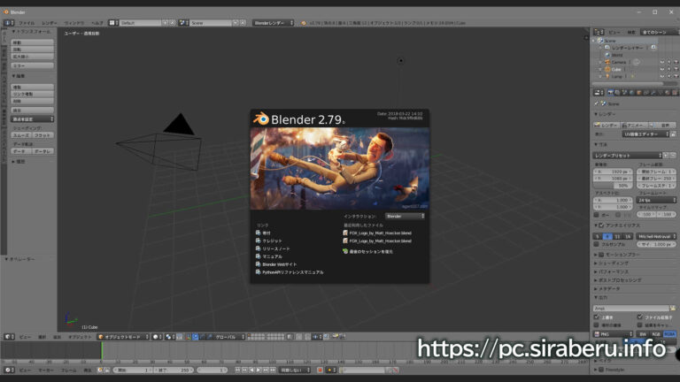 Blender2.97b以下でレンダリングが遅い場合に見直したい設定箇所