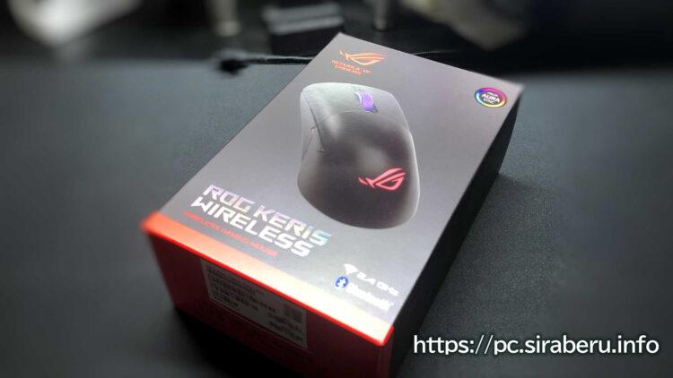 ROG Keris Wireless(P513)のパッケージ写真