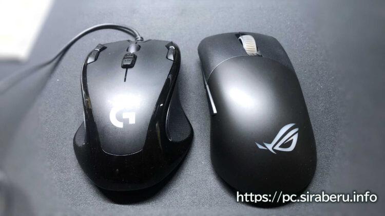 他メーカーのコンパクトマウスとサイズ比較