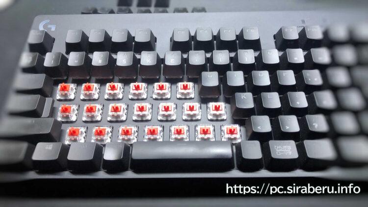 G PRO Xゲーミングキーボード(G-PKB-002)にGX REDリニア軸を取り付ける