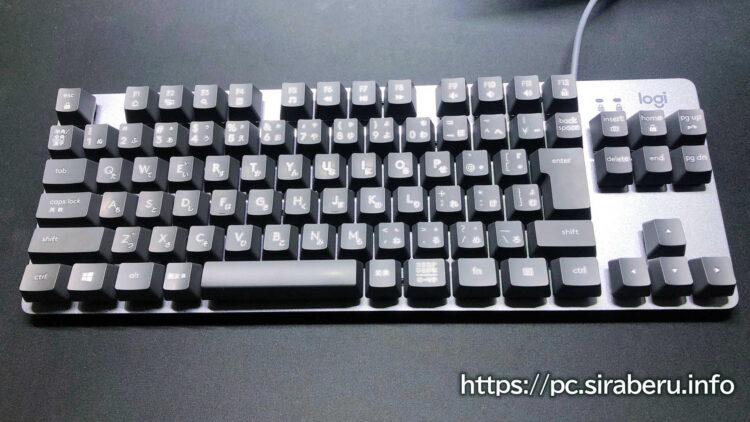 ロジクール「K835GPR」赤軸テンキーレスメカニカルキーボードの特徴やスペック