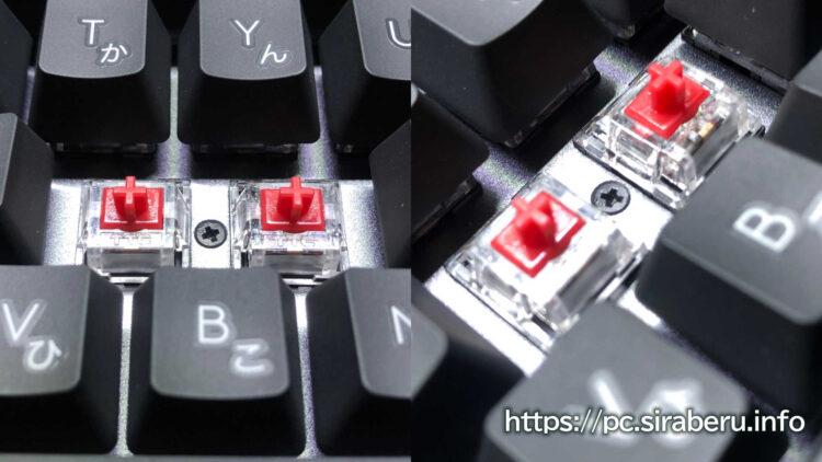 「K835GPR」スイッチ軸(赤軸)の打鍵感や打鍵音など
