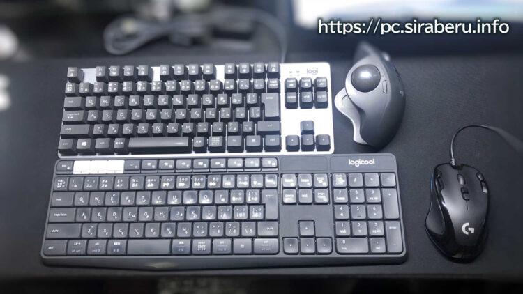 フルサイズキーボードとTKLキーボードの大きさの違い