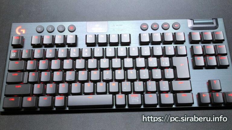 【Logicool G913 TKLのレビュー】ワイヤレスの薄型メカニカルゲーミングキーボード!