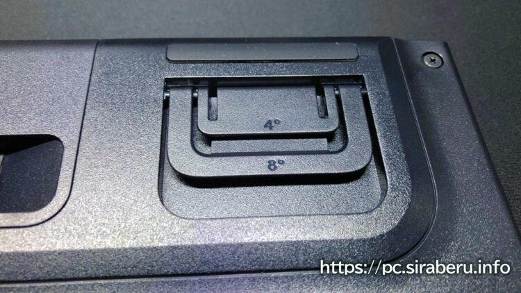 G913 TKLの角度調整用脚