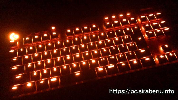 G913TKLのバックライト発光