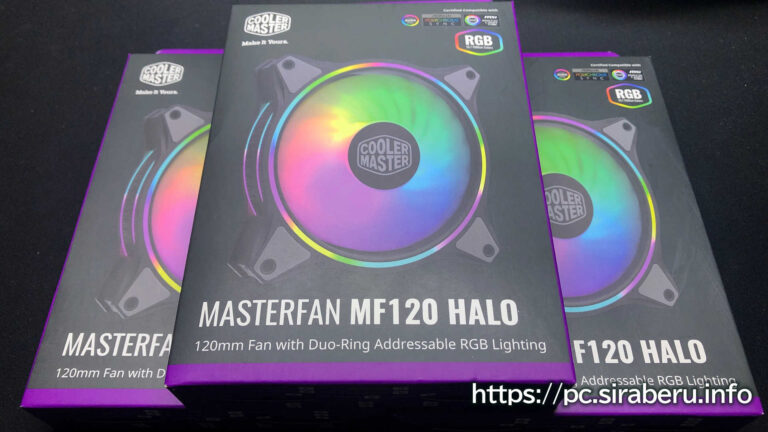 【Cooler Master MasterFan MF120 Haloのレビュー!】綺麗な発光が魅力のARGBのPCケースファン