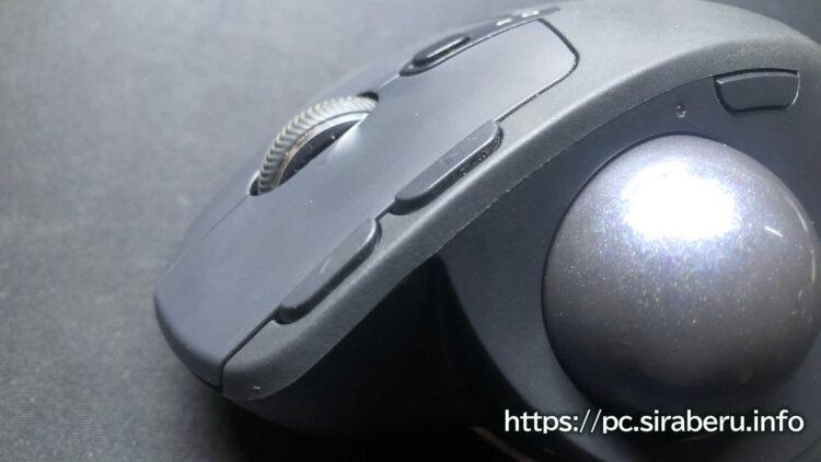 マウスのチャタリングが直っているか確認